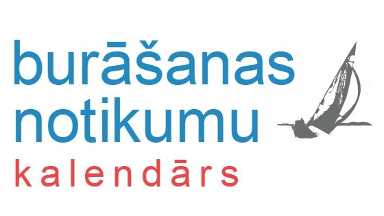 Kalendārs 2017